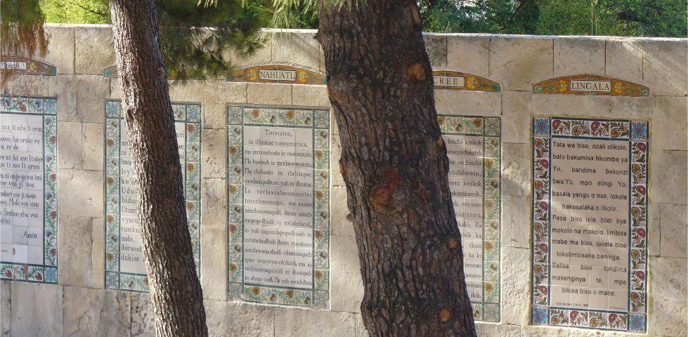 Pater noster e 39 il luogo dove cristo insegn ai suoi - Nostro padre versione moderna ...