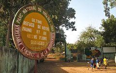Niokolo-Koba national park: ingresso