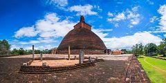 Abhayagiri Dagoba (Anuradhapura)