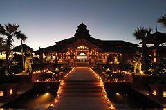 Aureum Palace Hotel (Bagan)