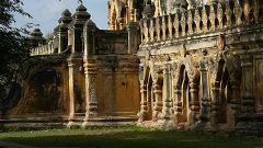 Bonzan Monastery (Inwa)
