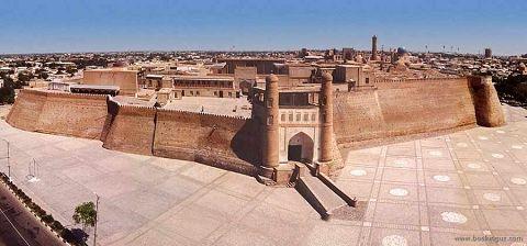 Bukhara: Ark