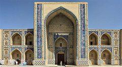 Bukhara: Ulug-Beg