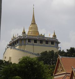 Golden Mount ((Wat Saket)