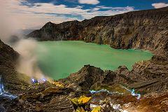 Gunung Ijen Volcano