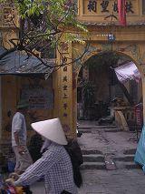 Il Quartiere Antico