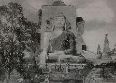 Kyaik Pun Paya (Bago)