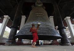 Mingun Bell (Mandalay)