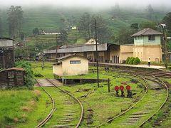 Nanu Oya (Stazione)