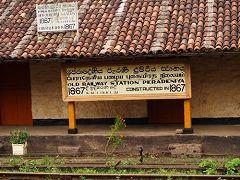 Peradeniya (Stazione)