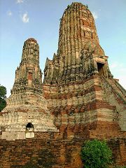 Ayutthaya, Phra Nakhon
