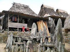 Bajawa: villaggio Ngada