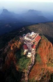 Sri Padaya Peak (Adam's Peak)