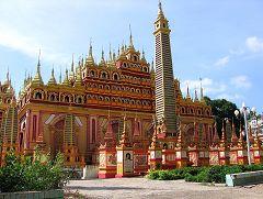 Thanboddhay Pagoda (Monywa)