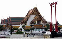 Il Wat Suthat e la Giant Swing