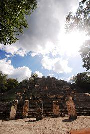 Estructura II (Calakmul)