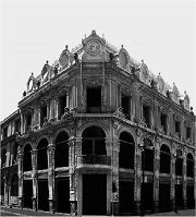 Museo Estanquillo