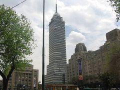 Torre Latino-Americana