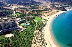 Al Bustan Palace Hotel (Muscat)