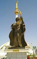 Ashgabat: centro