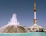 Ashgabat: fontana