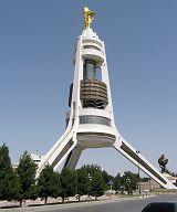 Ashgabat: Arco della Neutralità