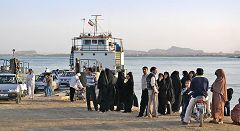 Bandar-e Hamir: porto