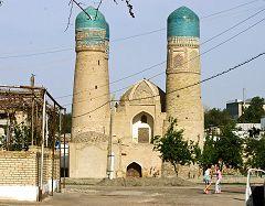 Bukhara: Moschea Char-Minar