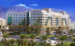 City Seasons Hotel (Muscat)