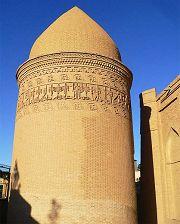 Damghan: torre dell'Imamzadeh Jafar