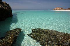 Daymaniyat Islands