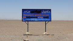 Gandom Beryan (Dasht-e-Lut Desert)