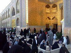 Imam Reza Shrine (Mashhad)
