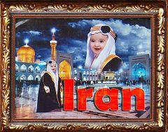 Iran: inizio proiezione