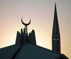 Moschea Faisal ad Islamabad