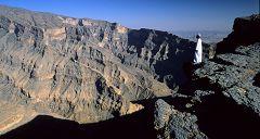 Al Kitaym (Jebel Shams)