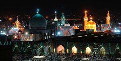 Mashhad: Santuario dell'Imam Reza