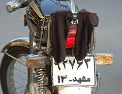 Mashhad: essicatoio volante