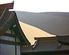 Mingsha