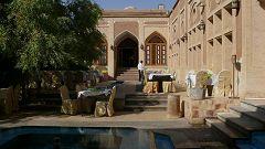 Hotel Moshir Al Mamalek Garden (Yazd)