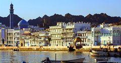 Mutrah Corniche (Muscat)