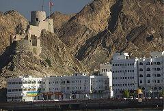 Mutrah Fort (Muscat)