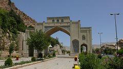 Quran Gate (Shiraz)