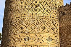 Shiraz: Arg-e Karim