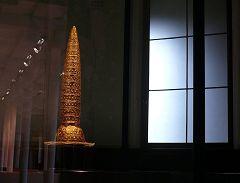 Il Cappello d'Oro di Berlino