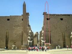Obelisco di Luxor