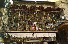Aleppo: Orient House