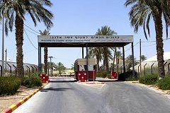 Allenby Bridge (King Hussein Crossing)