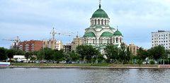 Astrakhan: Cattedrale di San Vladimiro