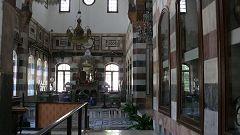 Azem Pasha Palace
